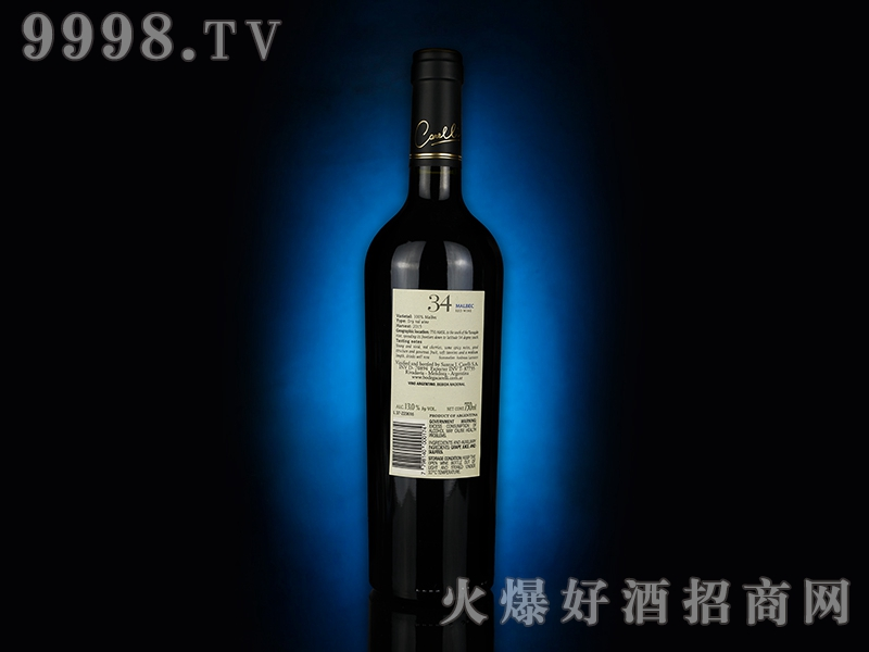 卡雷利马尔贝克干红葡萄酒(背标)