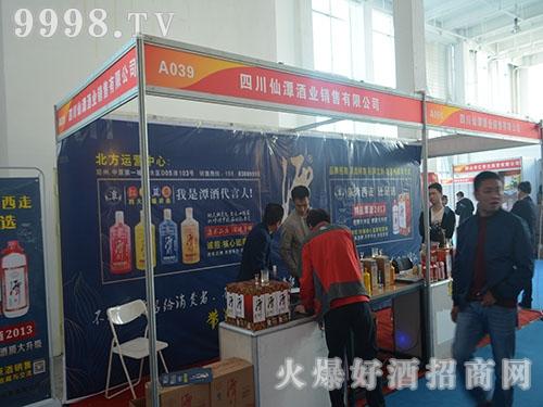 四川仙谭酒业在2017濮阳糖酒会上撬动大市场!