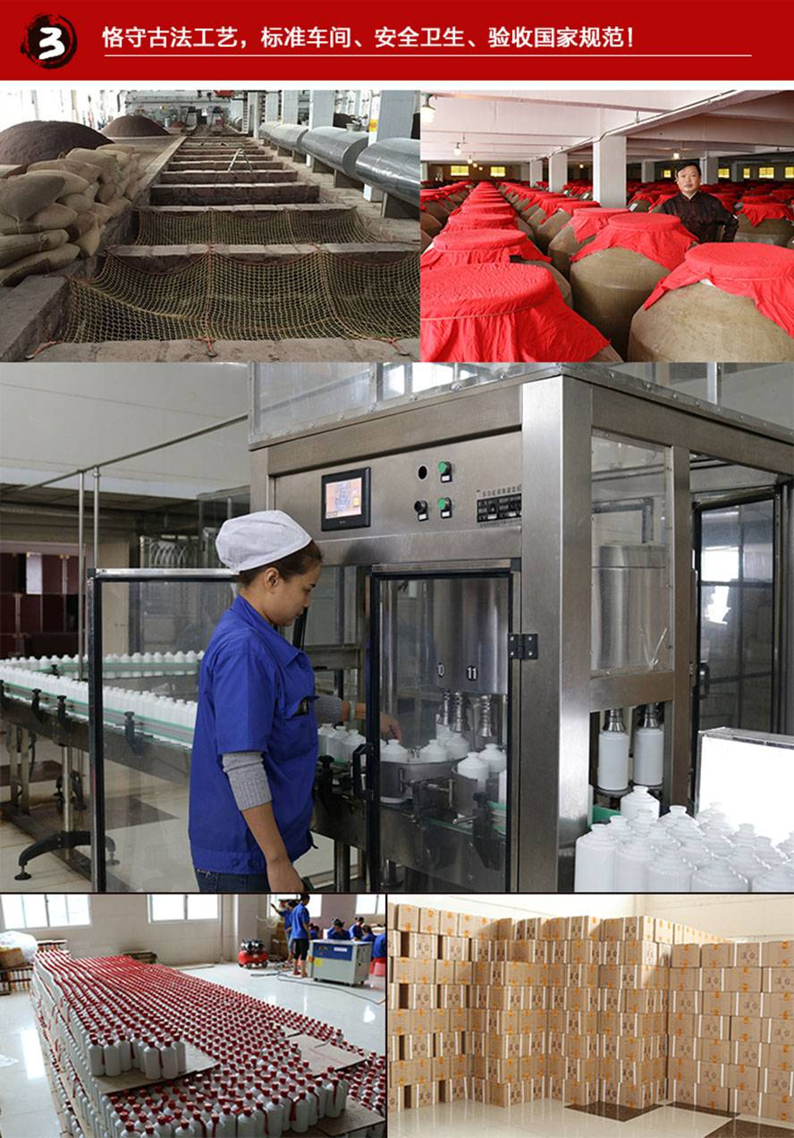 贵州汉台酒业红台镇品牌招商中心