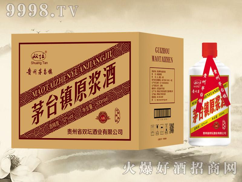 茅台镇双坛原浆酒A6
