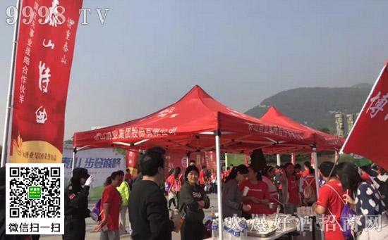 泰山酒业助力2017环泰山国际户外徒步大会