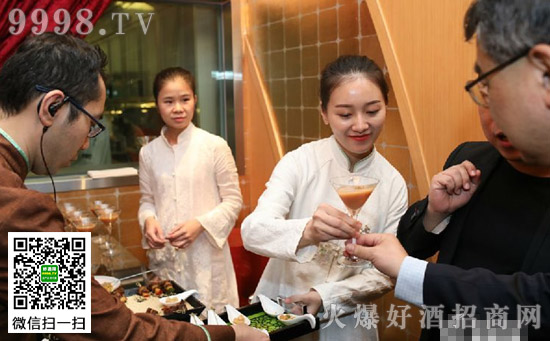 泸州老窖养生酒业香港品鉴会在港举行