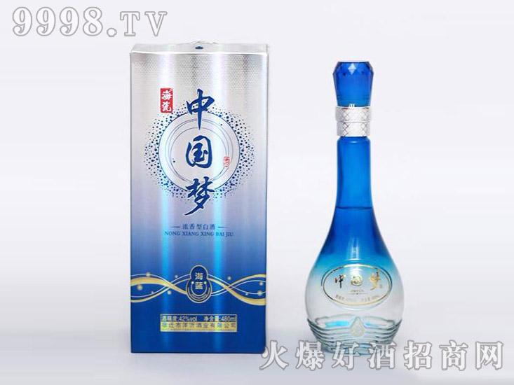 洋沂海瓷中国梦酒・海蓝42度480ml