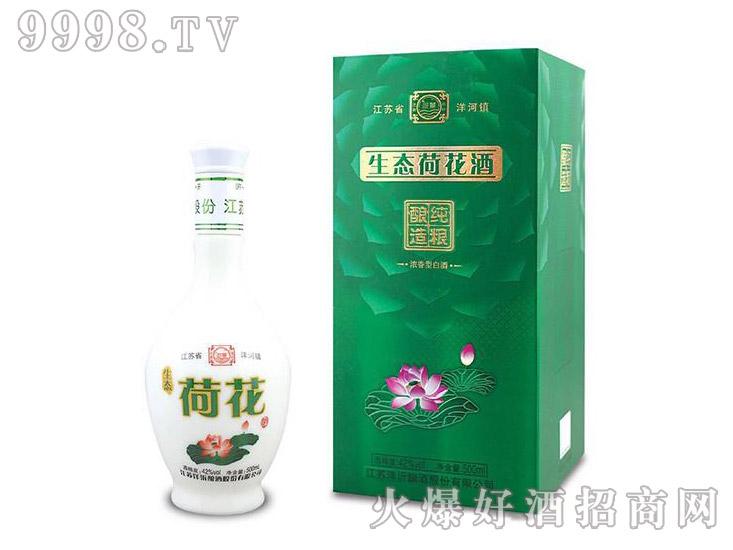 洋沂生态荷花酒・纯粮酿造(绿)42度500ml