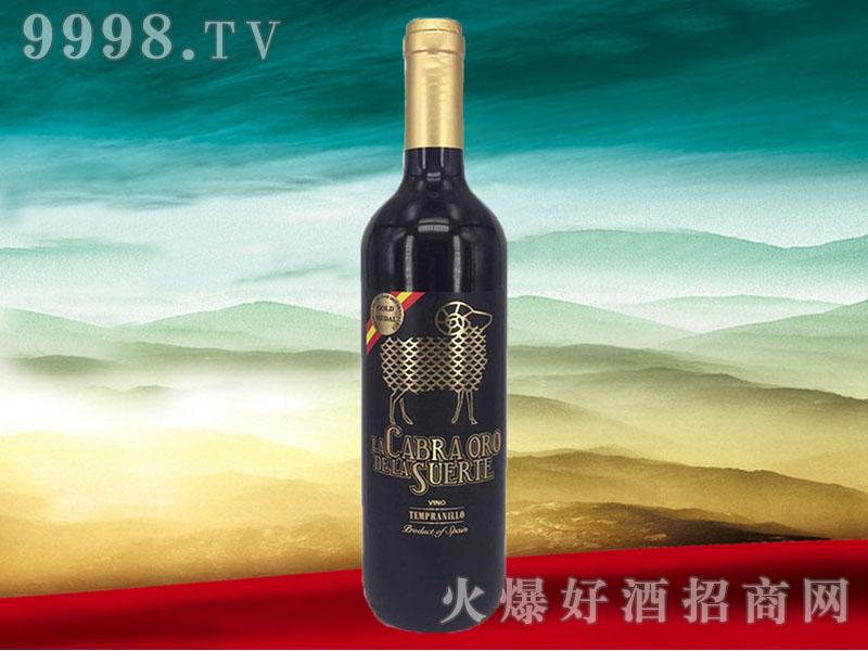 幸运大金羊(黑牌)干红葡萄酒