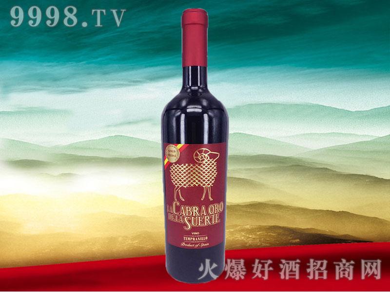 幸运大金羊(红牌)干红葡萄酒