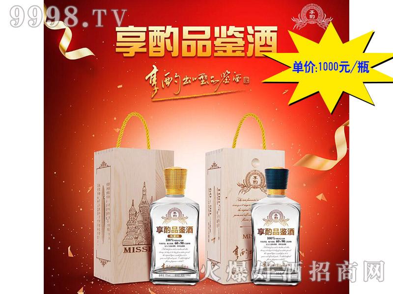 享酌品鉴酒500ml×6瓶