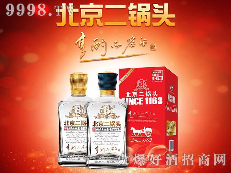 北京二锅头酒500ml(源自1163年)