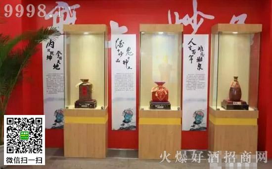 """""""人气王""""酒鬼酒引爆2017年重庆秋季糖酒会"""