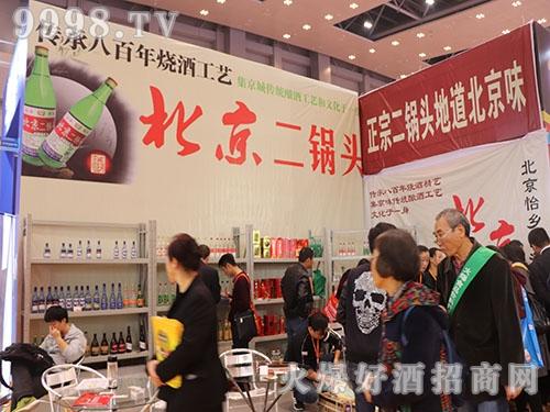 北京二锅头,白酒加盟产品