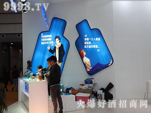 重庆全国糖酒会,江小白的出生地,赶快代理吧!