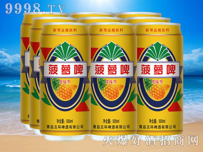 酒脉菠萝啤新型高级饮料500ml×9