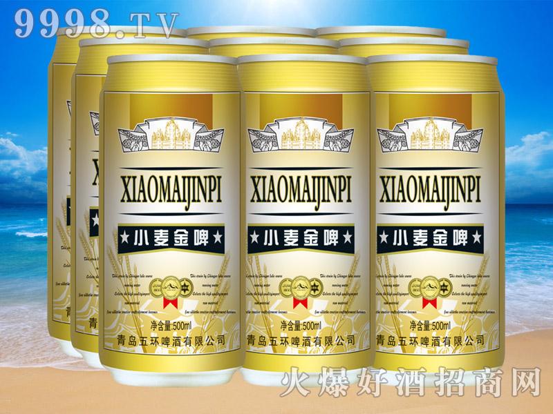 酒脉小麦王8度啤酒500ml×9