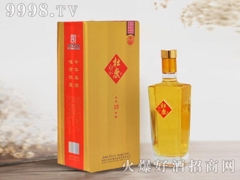 白水杜康酒生态苦荞13