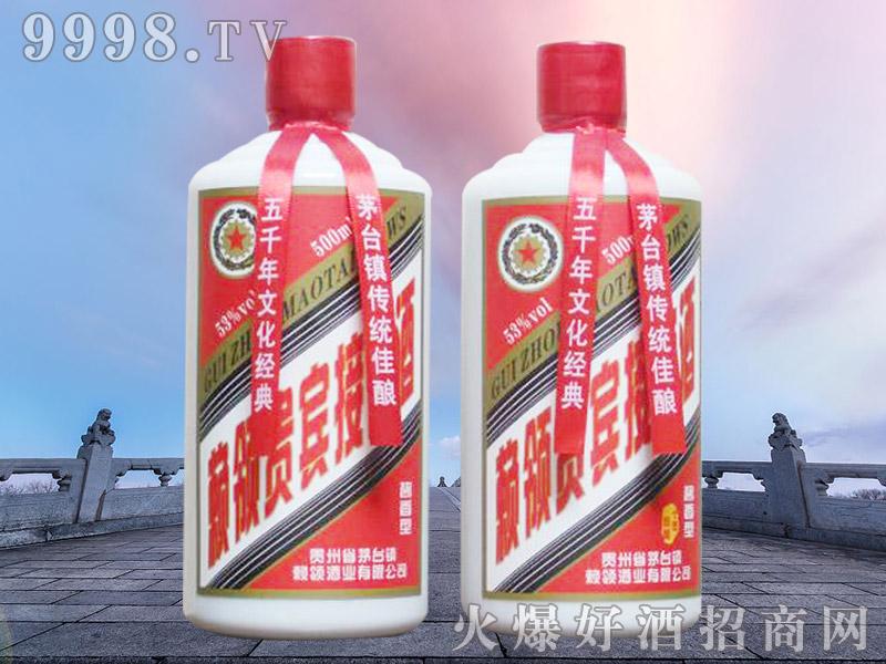贵州赖领接待酒(裸瓶)02