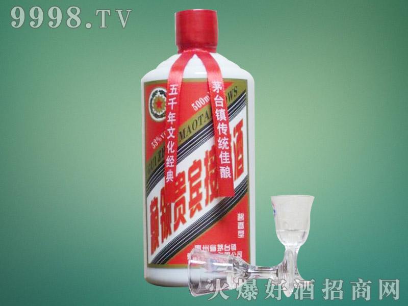 贵州赖领接待酒(裸瓶)03