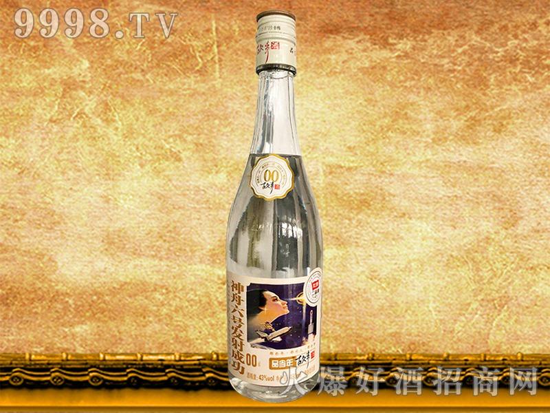 品当年故事酒-神州六号发射成功