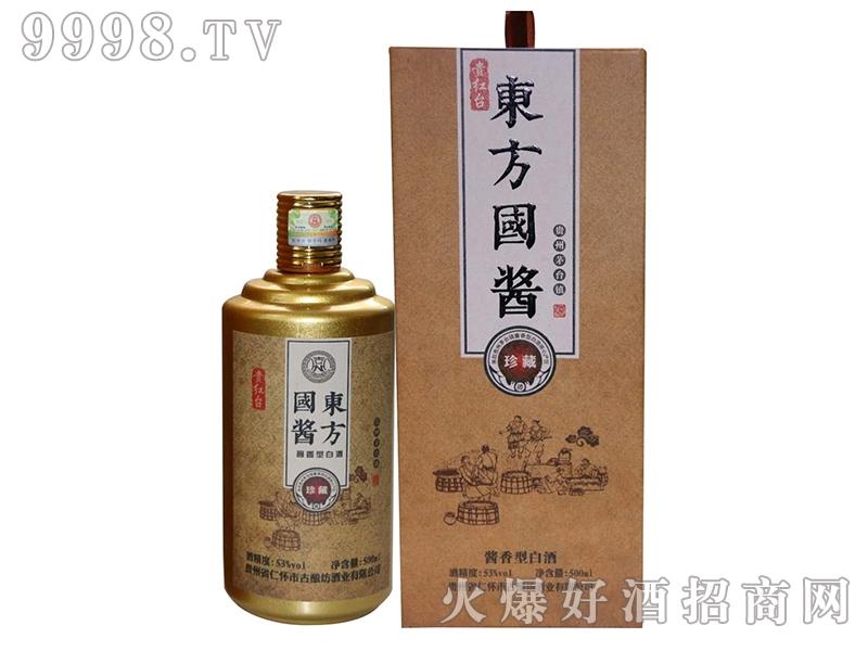 东方国酱酒珍藏礼盒