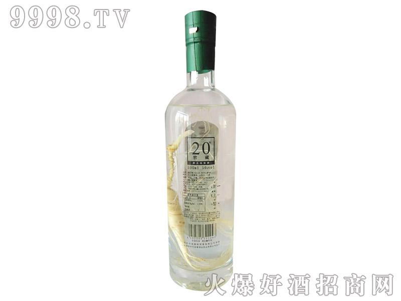 忘山东北高粱山参酒窖藏20