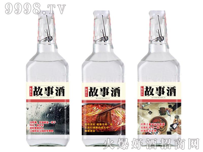 衡老大故事酒系列