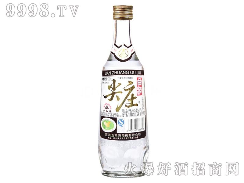 尖庄酒白标