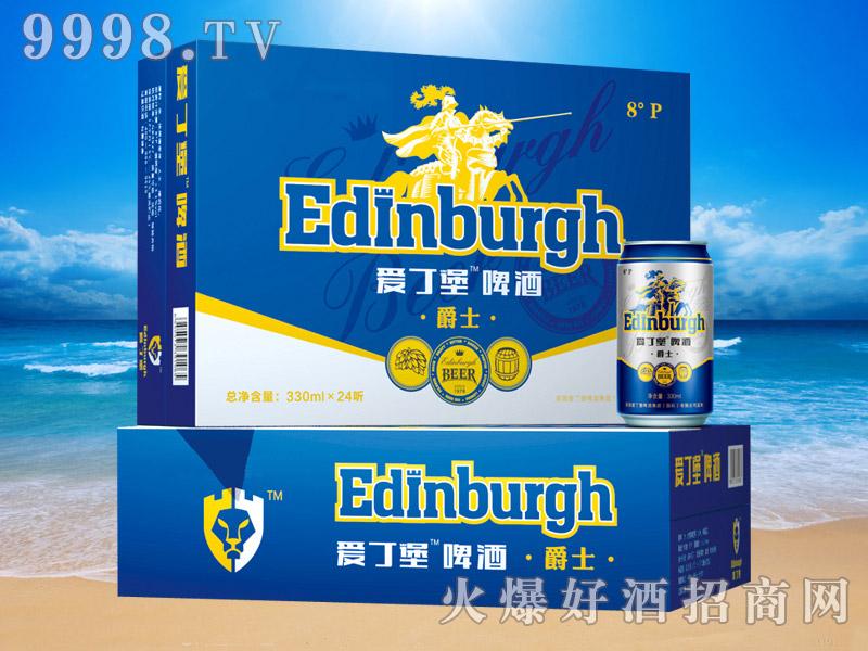 英国爱丁堡啤酒爵士8°330ml×24听
