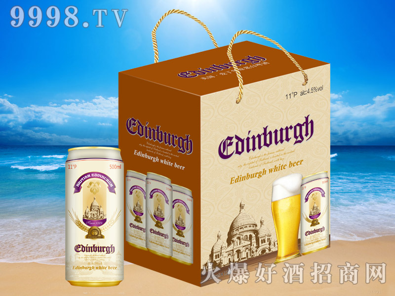 英国爱丁堡原浆白啤酒11°500ml×12