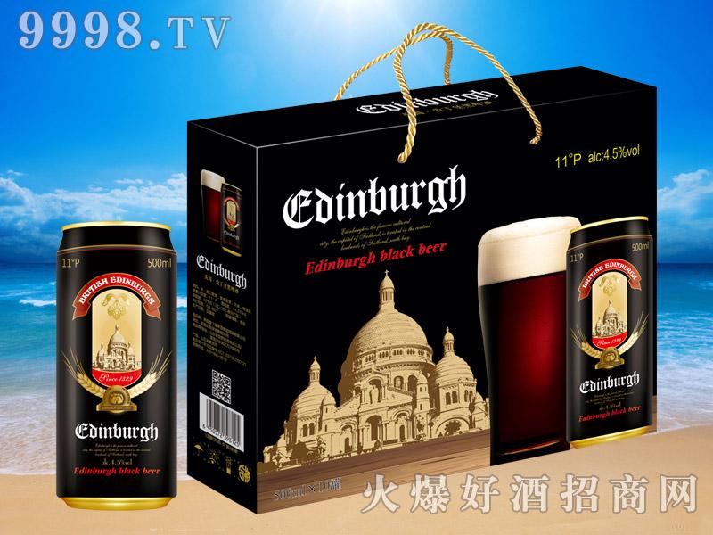 英国爱丁堡黑啤11°500ml×10