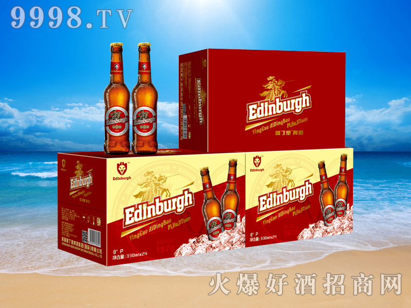 英国爱丁堡啤酒8°330ml×24瓶