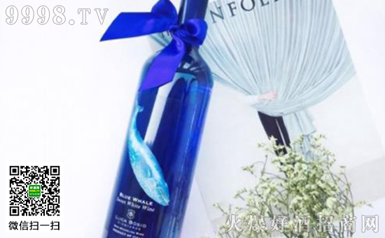 蓝海之鲸甜白微气泡酒