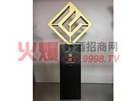山东工业设计大赛铜奖-孔府宴酒业销售有限公司