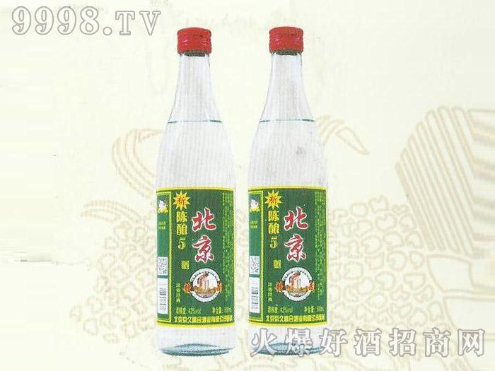 北京陈酿酒42度500ml