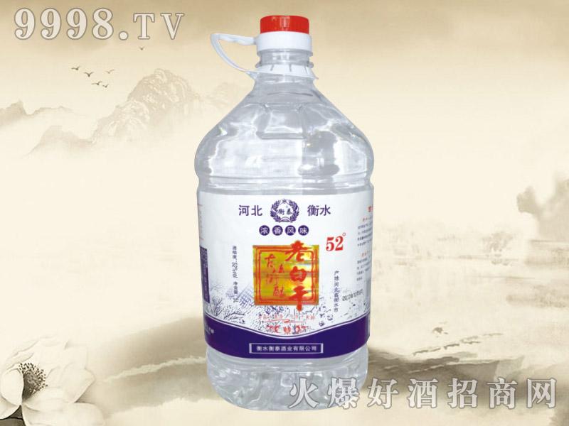 衡泰老白干酒52°5L