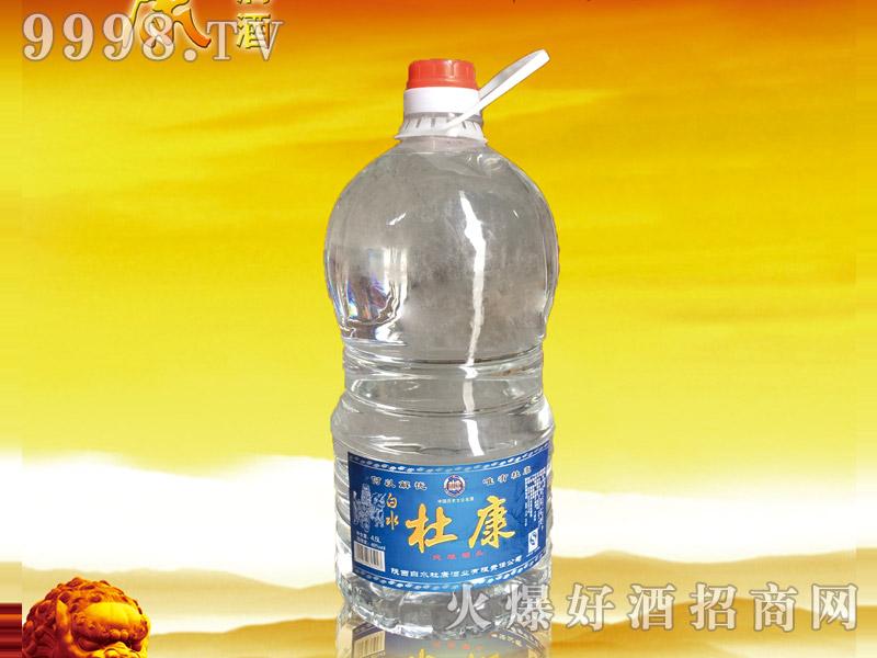 白水杜康酒・4.5L桶酒
