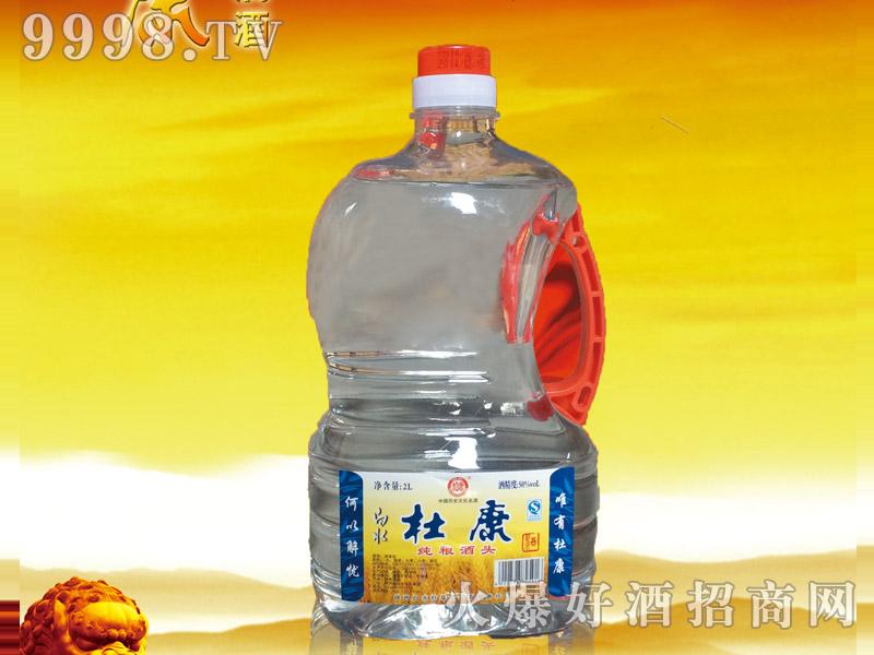 白水杜康酒・2L桶酒