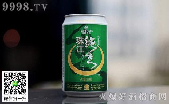 珠江啤酒公司召开中层及以上领导干部大会