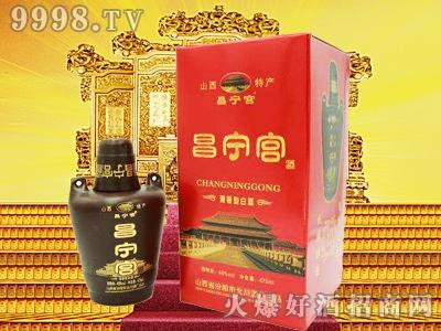 昌宁宫酒45°