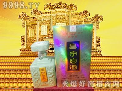 昌宁宫酒53°