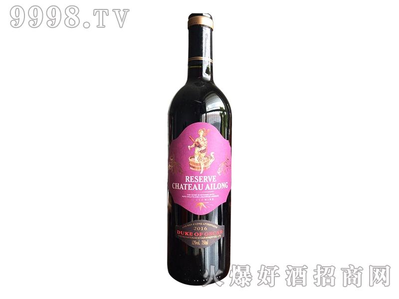 奥斯卡公爵葡萄酒