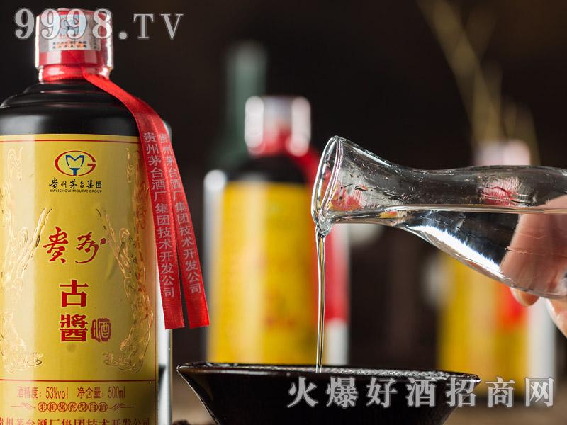 贵州古酱酒53度