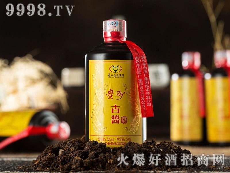 贵州古酱酒53度500ml