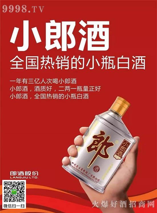 川南农户:糯红高粱您种多少我们收多少!