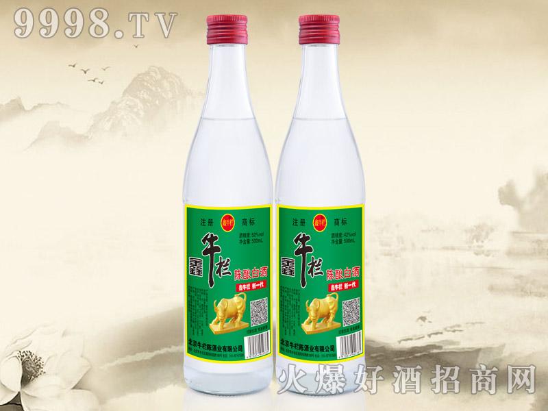 鑫牛栏陈酿白酒52°42°500ml(瓶)