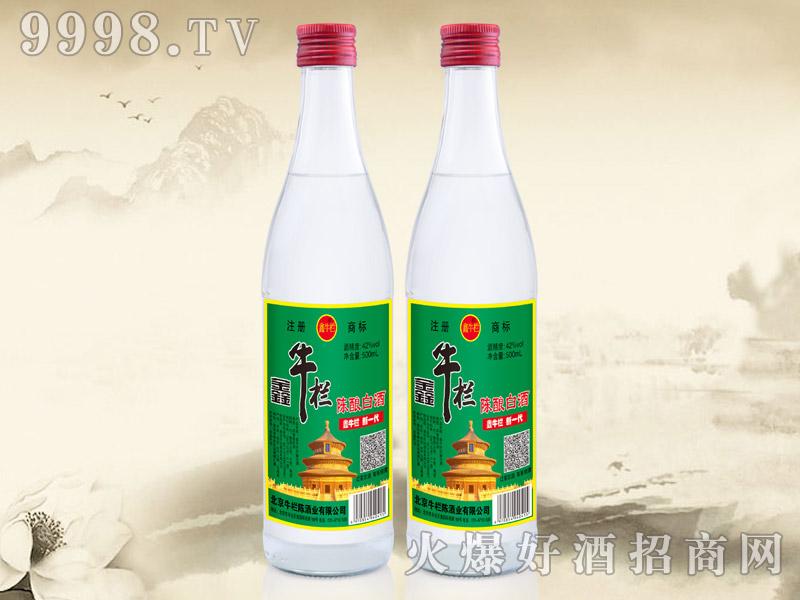 鑫牛栏陈酿白酒52°42°500ml