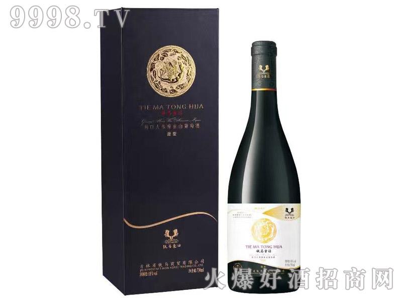 人参蜂蜜利口山葡萄酒
