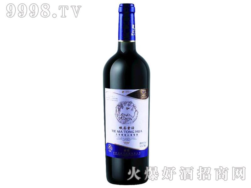 铁马童话人参蜂蜜山葡萄酒750ml