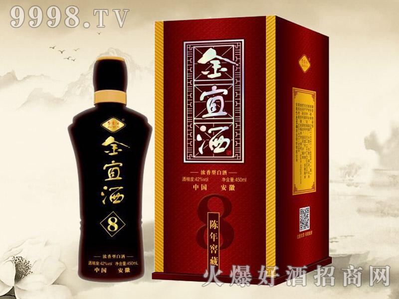 金宜酒・窖藏8(黑)