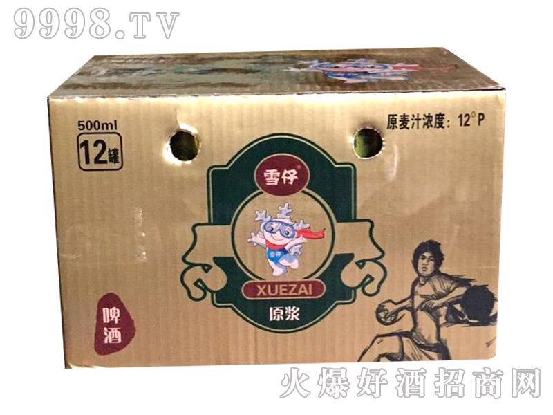 雪仔原浆啤酒500ml(箱)