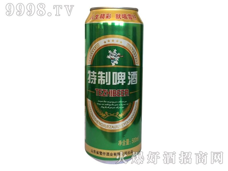 雪仔特制啤酒500ml