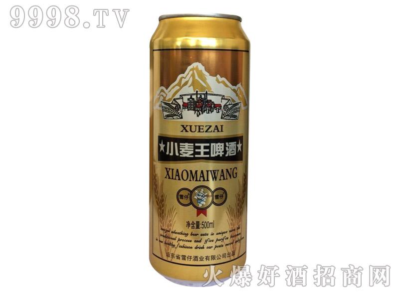 雪仔小麦王啤酒500ml
